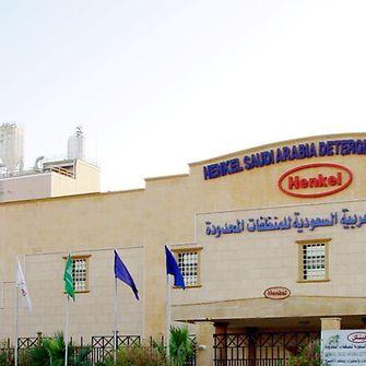 Site in Riyadh, Saudi Arabia