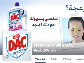 صفحة داك على فيسبوك